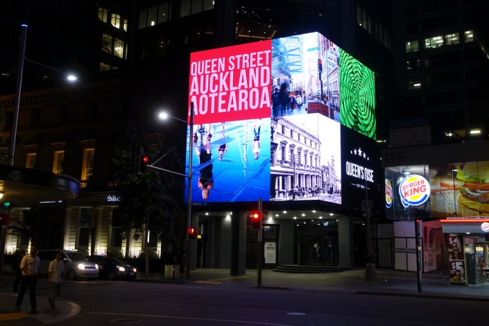 Queens Rise Building Facade LED Billboard Screen Digital Advertising