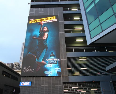 QMS Fanshawe LED Billboard Digital Advertising Display