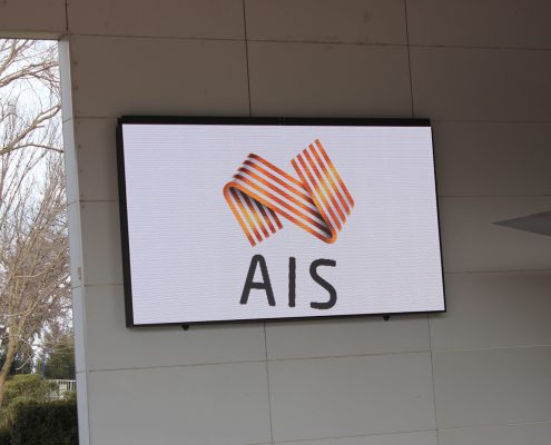 Australian Institute of Sport LED Billboard Digital Advertising
