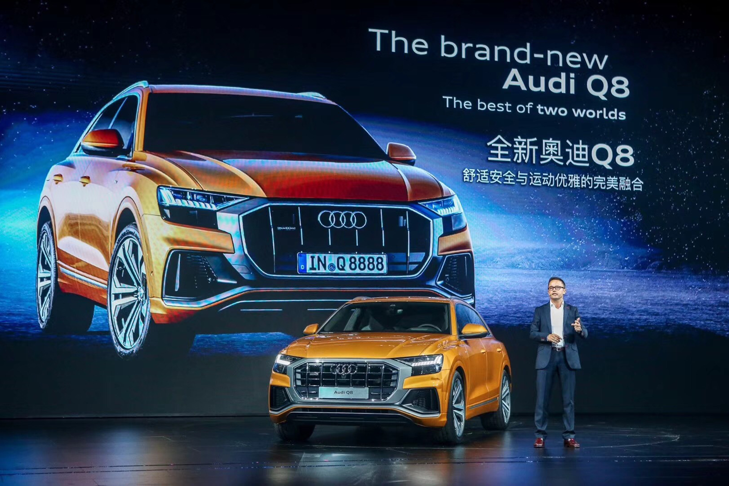 Audi Q8 Announcement Stage LED Screen